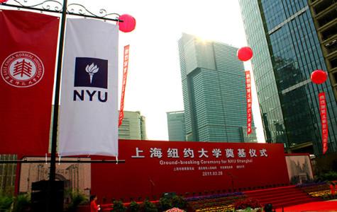 Diversity apparent among NYU Shanghai inaugural class