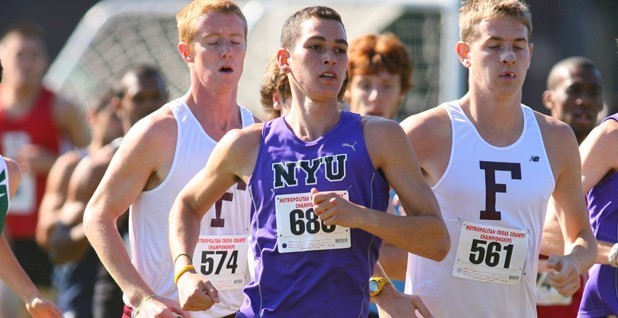 Men's cross country clinches first at Metro Championship