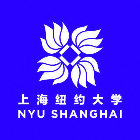 NYU Shanghai opens Jinqiao Residence Hall