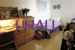 uhall