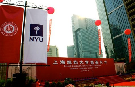 NYU Shanghai Preps for First Graduates