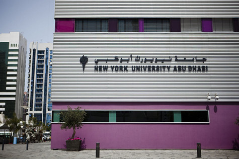 NYUAD moves commencement ceremony date
