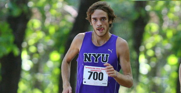 Men's cross country wins second meet of the season