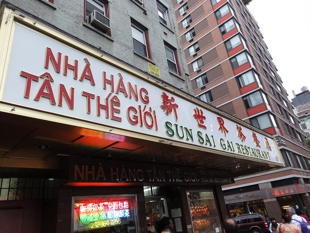 Delicious and affordable Chinatown restaurants