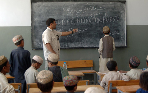 Professors to study Afghanistan education