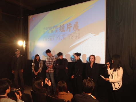 Film tour features Tisch students