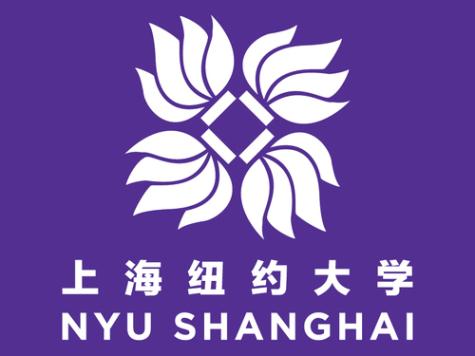 Concerns over labor at NYU Shanghai