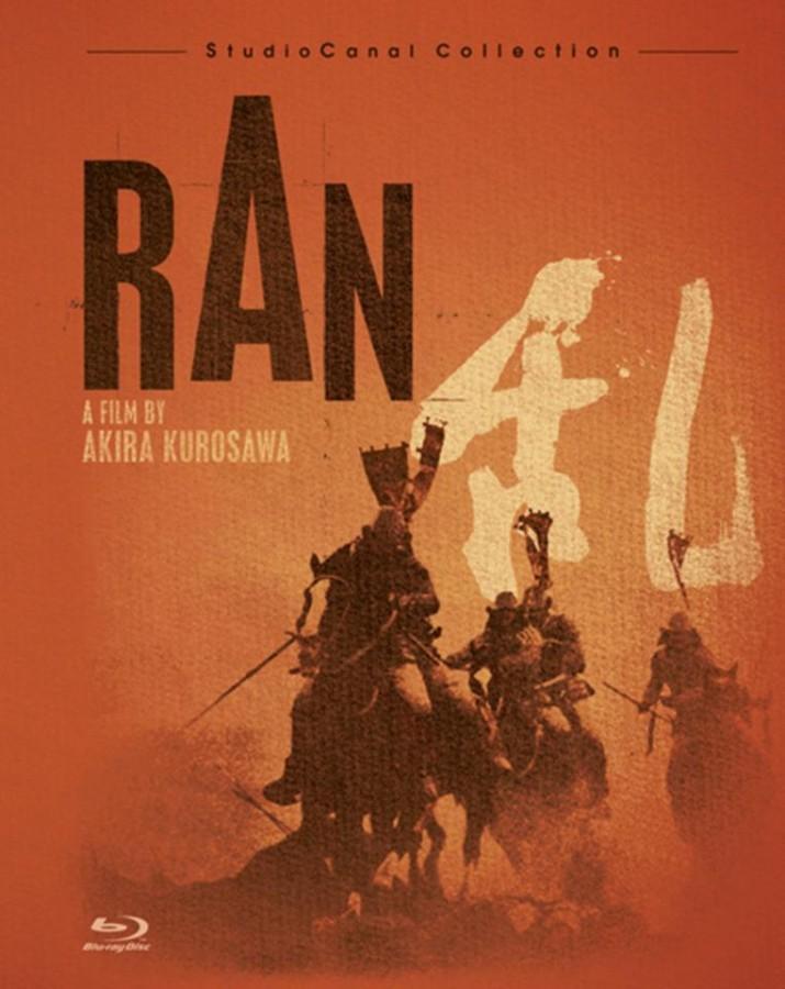 Akira+Kurosawa%27s+film+Ran+is+being+brought+back+to+life+in+a+4K+restoration.+