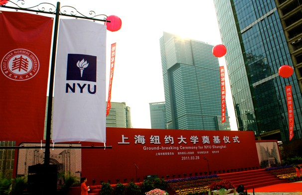 NYU%27s+campus+in+Shanghai%2C+China%2C+founded+in+2013.