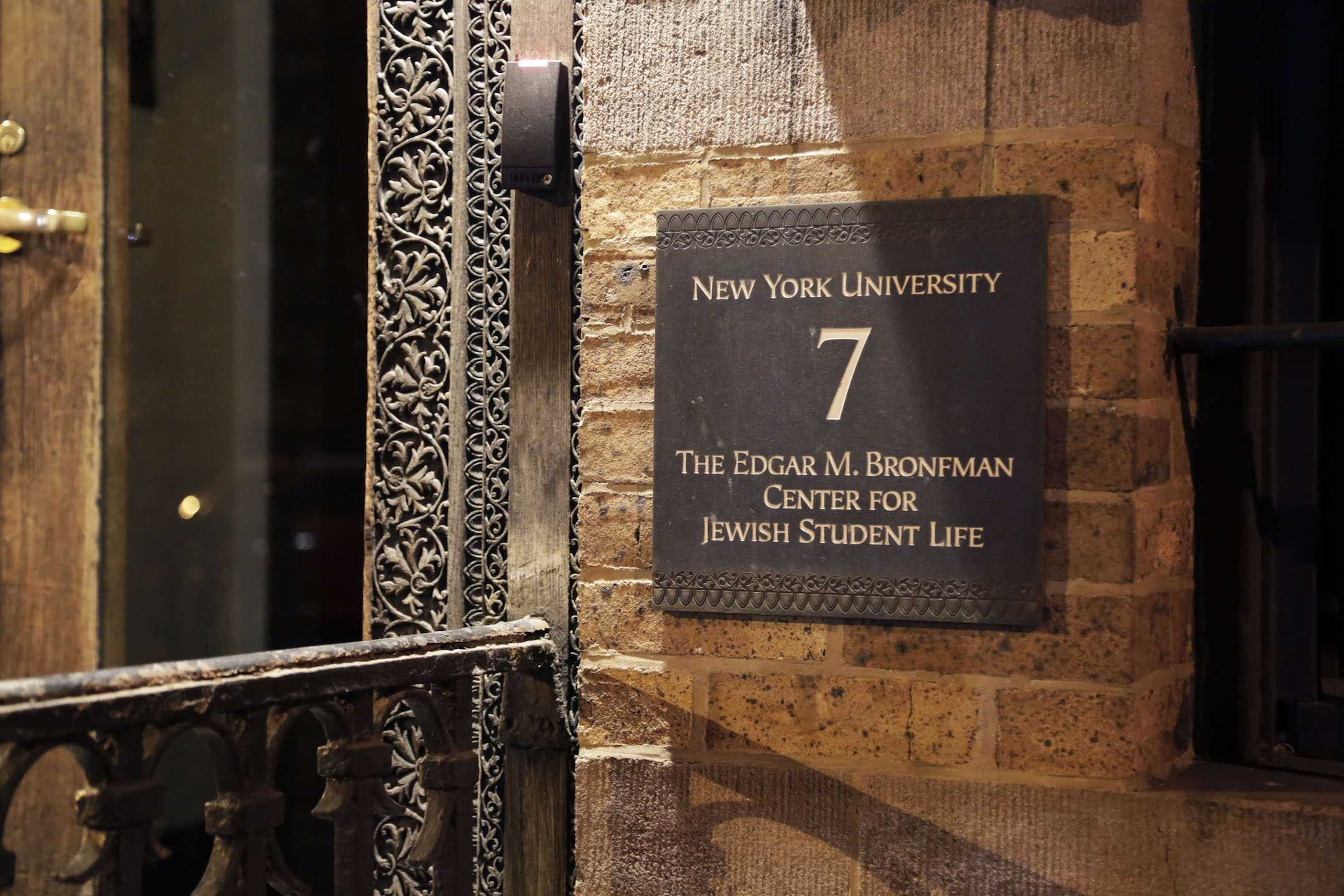 NYU student Leah Nouriyelian has created a petition to convince NYU's University Senate to vote against the current academic calendar in order to observe Jewish High Holy Days.