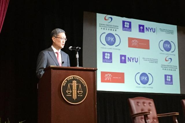 The+former+Chinese+Vice+Minister+of+Foreign+Affairs%2C+He+Yafei%2C+and+former+United+States+ambassador+to+China%2C+Clark+T.+Randt+Jr.%2C+spoke+to+a+crowd+of+over+100+NYU+students+and+faculty+about+U.S.-China+relations+on+Nov.13+at+the+NYU+School+of+Law.+