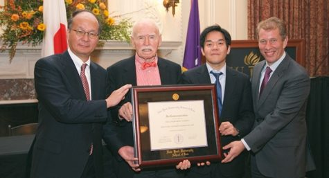 Japan Grants NYU Law $5 Million
