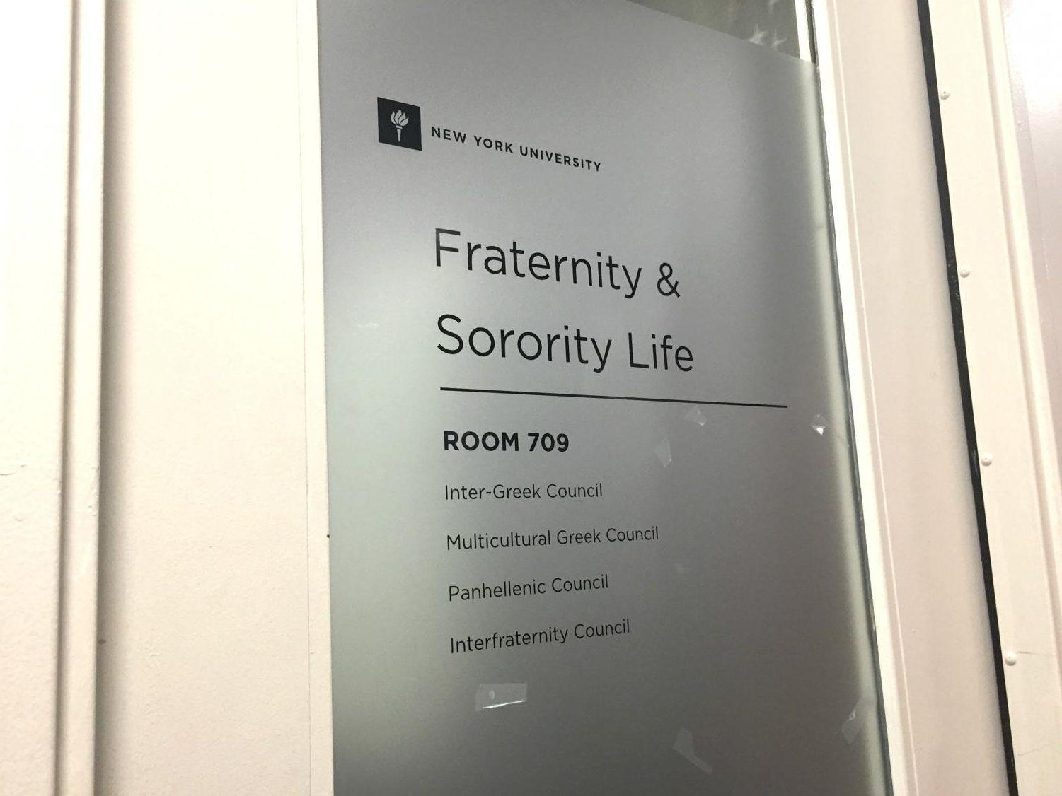 The office of Fraternity and Sorority Life located at the Center for Student Life at NYU.