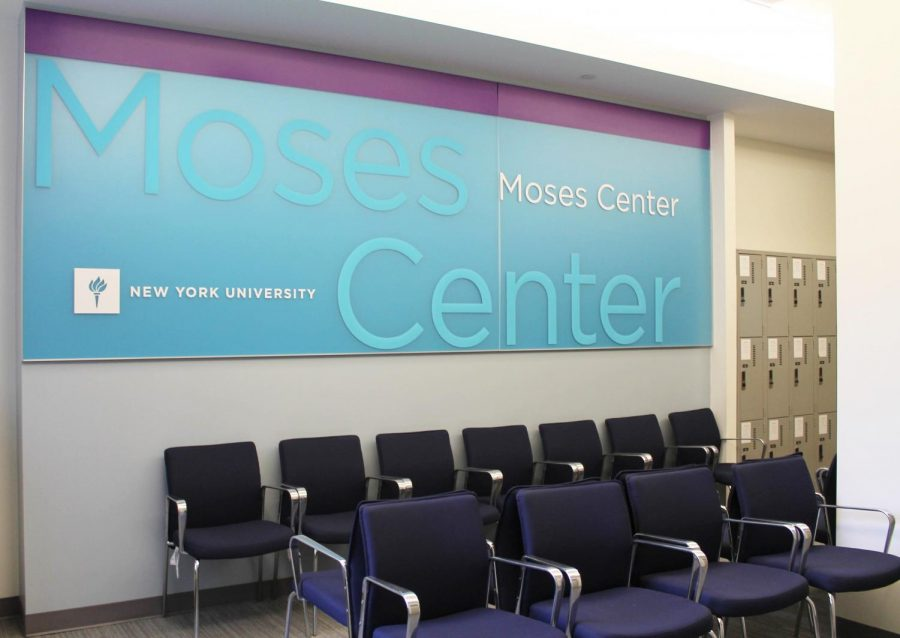 The+waiting+area+of+the+Moses+Center+for+Students+with+Disabilities.