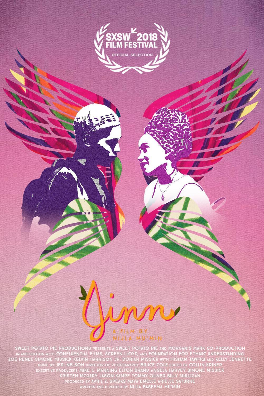 Poster for Nijla Mu'min coming-of-age film